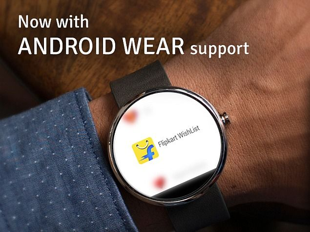 Android Wear Devices also Get Flipkart Wishlist App