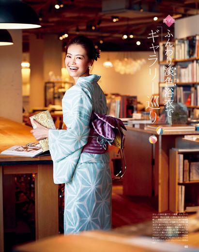 浴衣のおしゃれに差がつく5つの着こなしって!? #AneCan #浴衣 #yukata #kimono #葛岡碧