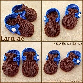 Shoes OF CROCHET FOR BOYS. STEP BY STEP. BEAUTIFUL AND THE EASY TO DO. - Crochet Designs Free