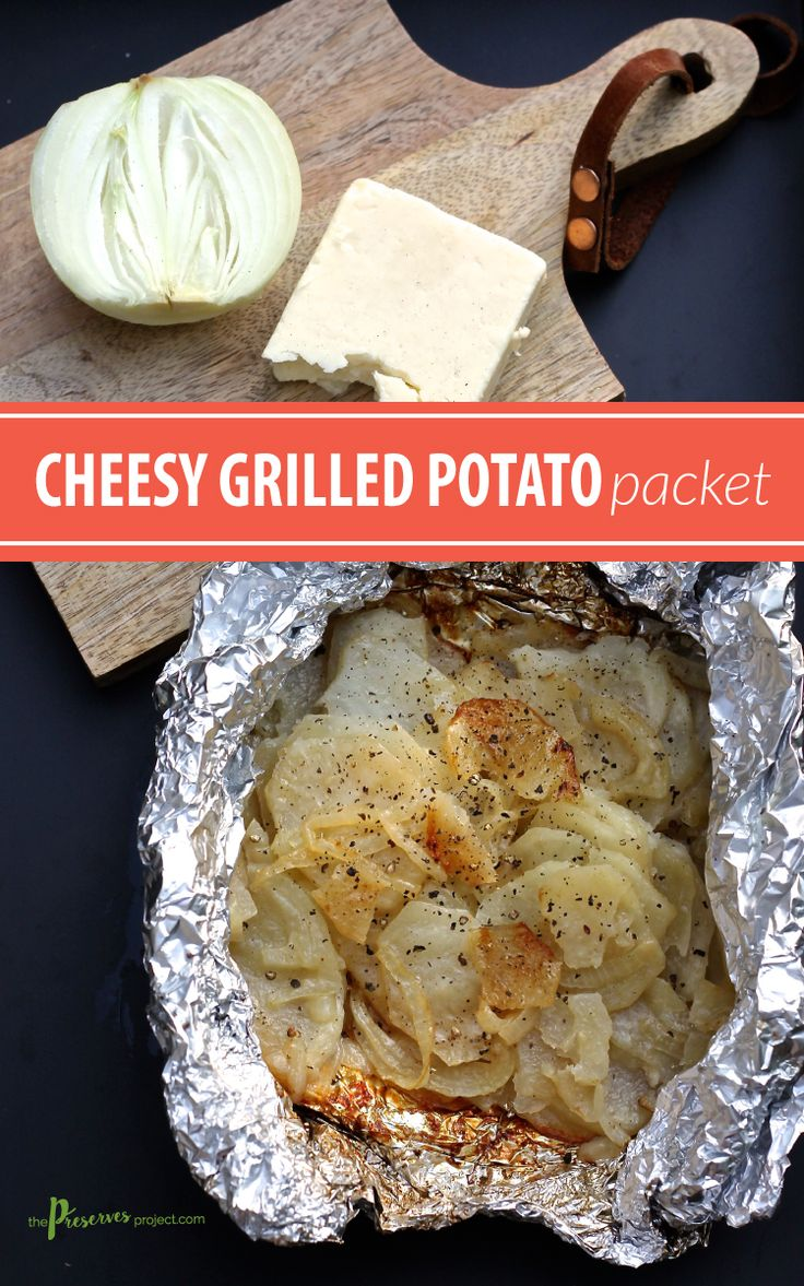Creamy. Cheesy. Hot off the grill. That's what these Cheesy Grilled Potato Packets are all about and they are an awesome easy side dish!