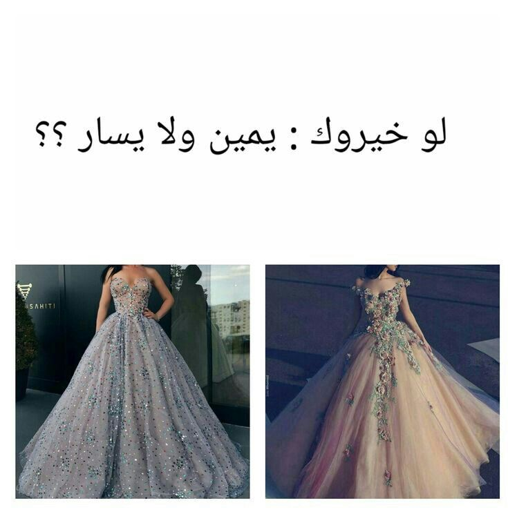 Pin By Details On لو خيروك بنات Wow Dresses Formal Dresses Long Formal Dresses