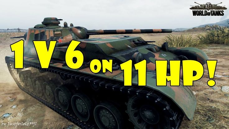 World of Tanks - EPIC! [A-44   1v6 on 11HP by AllinB4Arty]