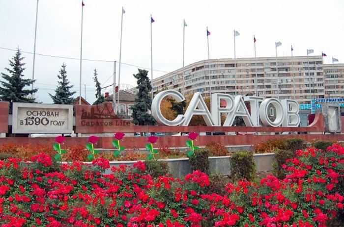 Город будет цвести и пахнуть! На Предмостовой площади высадят 2 000 роз Подробнее http://nversia.ru/news/view/id/104814 #Саратов #СаратовLife