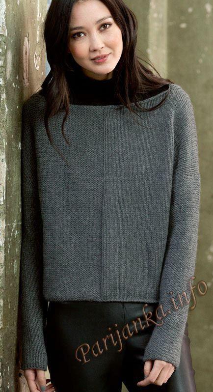Пуловер (ж) 04*225 FAM №4704
