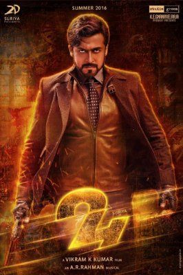 "ONLINE MOVIE ""24 2016""  free android download online movie high quality"