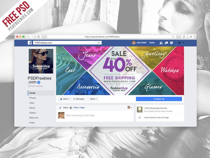 Nice Facebook Cover photo for Fashion Sale PSD. Download Facebook Cover photo for Fashion Sale PSD.  This Free Facebook Cover photo for Fashion Sale PSD is suitable for fashion sale, weekend fashion sale,multipurpose fashion business etc. This Facebook Cover photo for Fashion Sale PSD is perfect for a Personal Page or Brand Page. This is very modern & unique design. The pack consists 1 fully layered PSD file that size 851x315px with a high resolution of 72dpi.    Download PSD