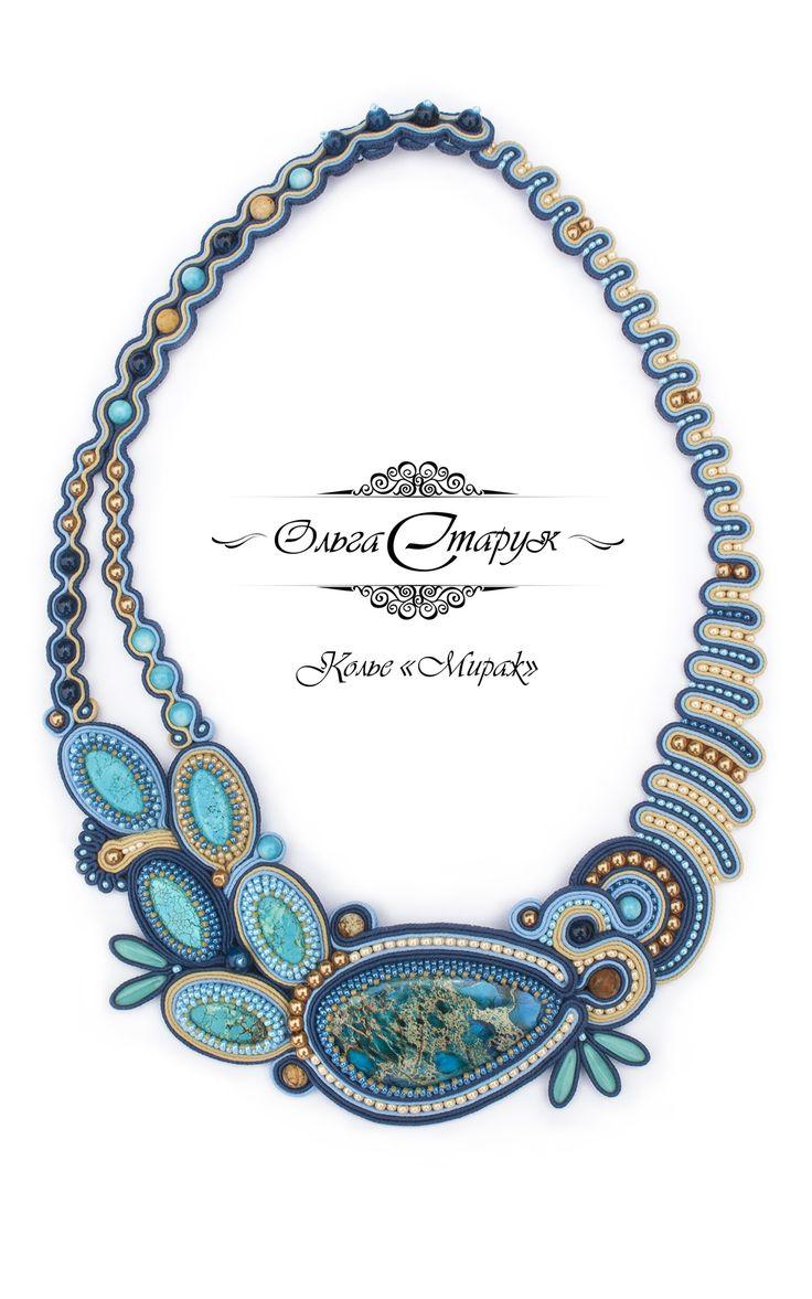"Сутажное колье ""Мираж"" / Цена - 2200 грн / 6000 р. / Price - 110 USD soutache / сутаж / necklace"