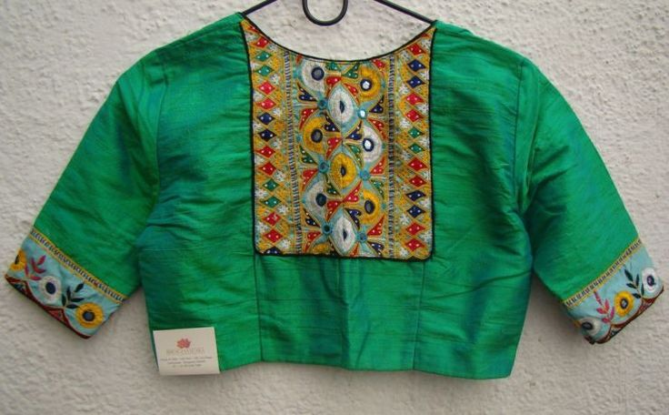 LoreShop.in is a subsidiary division of House of Taamara. Showcasing few colourful readymade kutch work blouses from online store LoreShop.in
