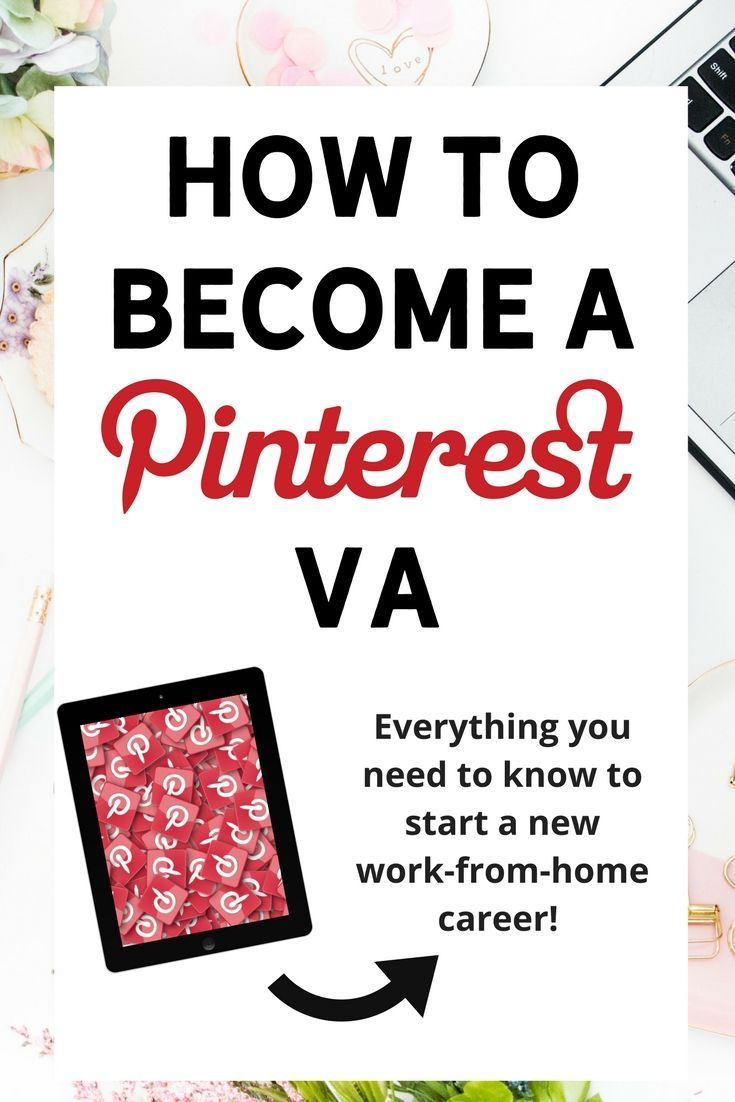 Become a Pinterest VA today! Want to work from home, make money online and you have Pinterest all figured out? Did you know that you can make a full time income by becoming a Pinterest VA? Learn how to make money online by selling services and helping other bloggers and companies with their Pinterest account! This is an affiliate link but I fully believe that this course can help you make more money blogging and help you become a virtual assistant and Pinterest pro!