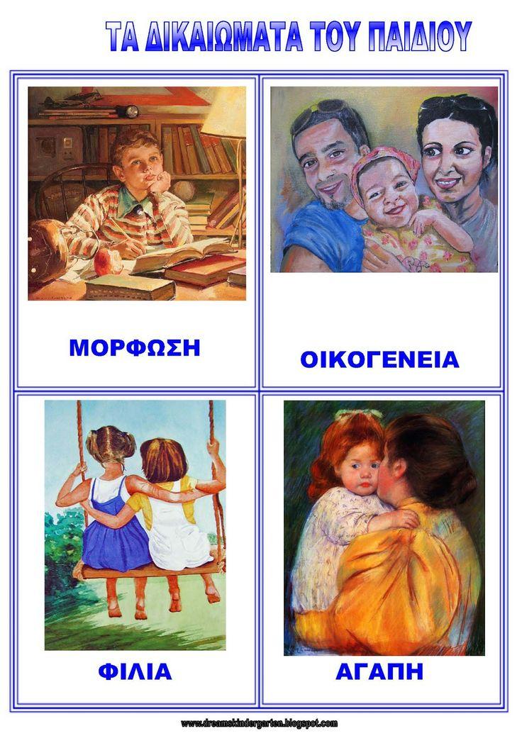 children rights , flashcard - painting, preschool