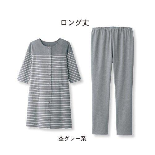 【産前・産後・授乳対応】マタニティボーダーパジャマ
