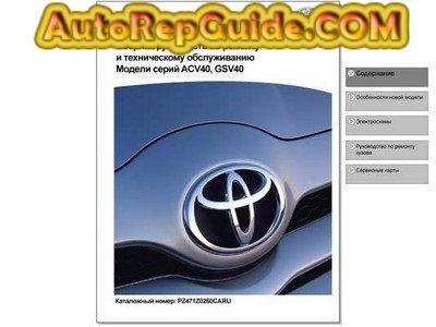 toyota camry repair manual free download
