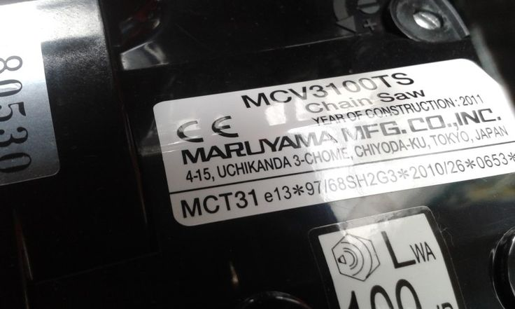 Motoferastrau Maruyama MCV 3100 TS. Fabricat Japonia! Calitate superioara.