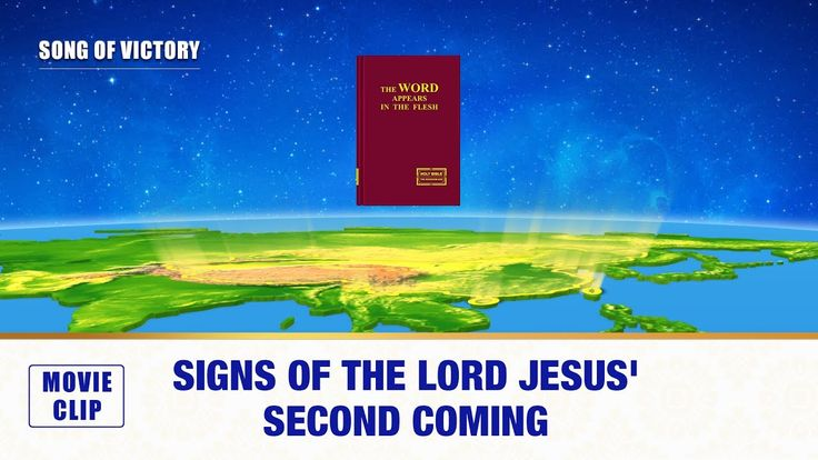 """Gospel Movie clip """"Song of Victory"""" (4) - Signs of the Lord Jesus' Secon..."""