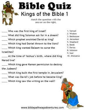 Printable bible quiz - Kings of the Bible 1