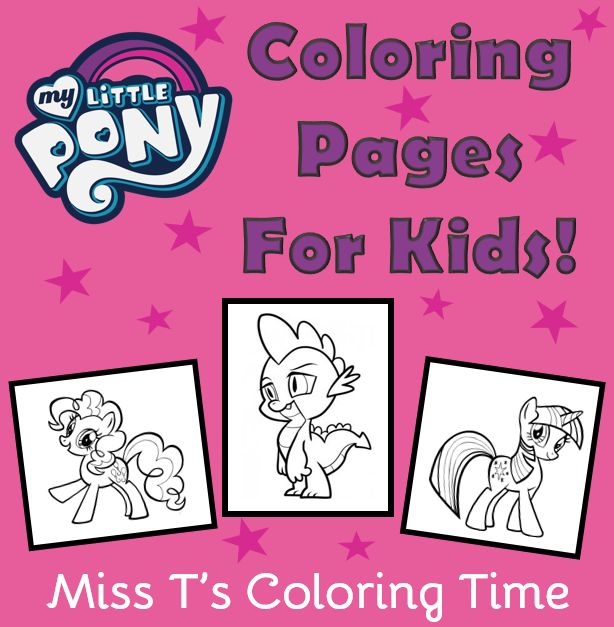31 best My Little Pony Coloring Pages images on Pinterest Coloring - copy my little pony coloring pages of pinkie pie