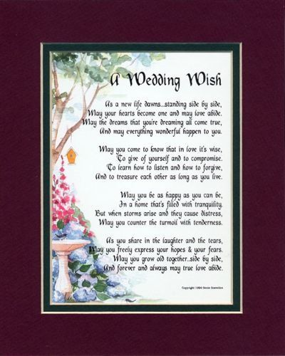 Santas Tools And Toys Workshop Home A Wedding Wish Touching 8x10 Poem Double Matted In
