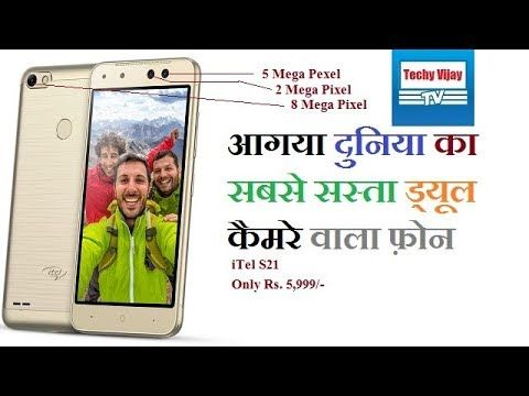 Cheapest Mobile Phone in India iTel s21 Dual Camera Phone By Techy Vijay