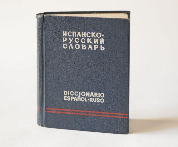 Vintage dictionary Spanish to Russian pocket by SovietEra on Etsy