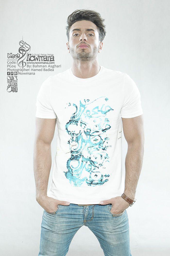 Design by Behnam Asghari