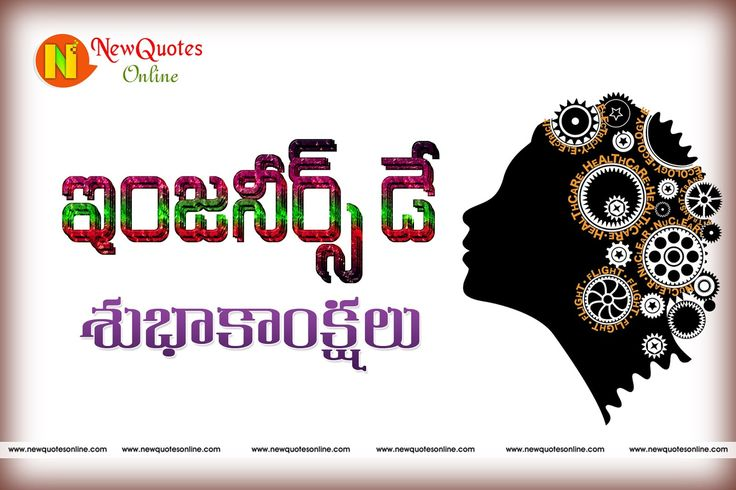 happy engineering day-engineer day special status on engg day-happy engineering…