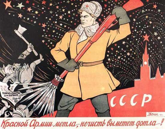 25.¡La escoba del Ejército Rojo barrerá al enemigo!