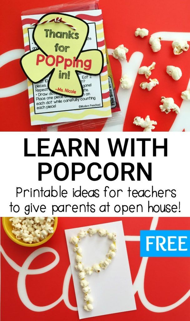 FREE popcorn learning ideas printable for teachers during preschool & kindergarten open house! Snack & learn with these 5 simple math and…