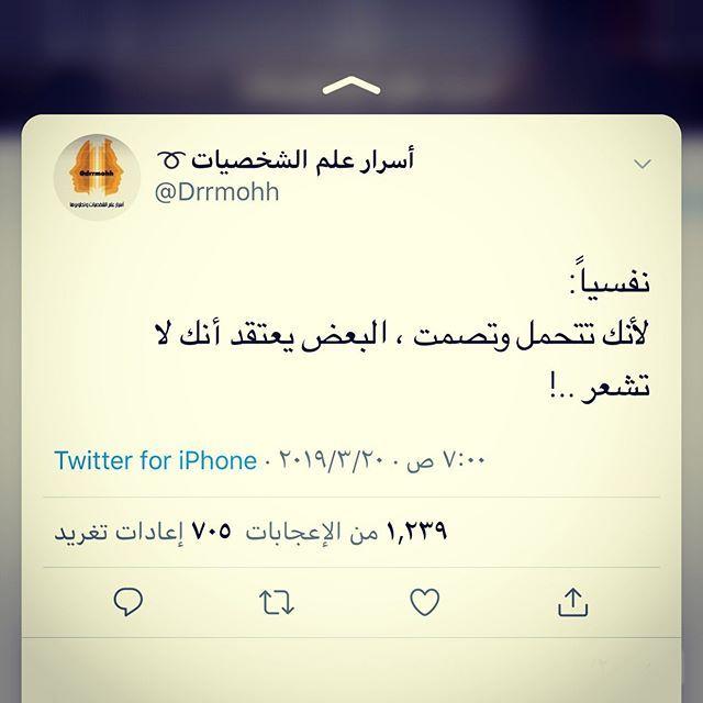 No Photo Description Available Regram Via Www Instagram Com P By8qfsahf6g Photo G 12 Airline