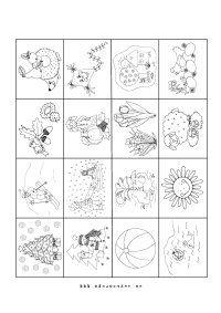 kartičky na roztriedenie podľa ročných období