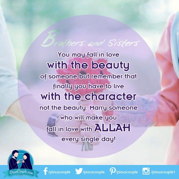 #Brother #sister #beauty #Allah #character #love #husband #wife #piouscouple