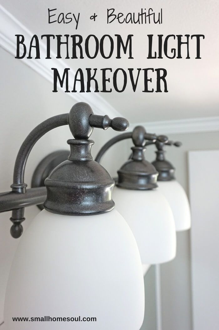 Bathroom light makeover with paint