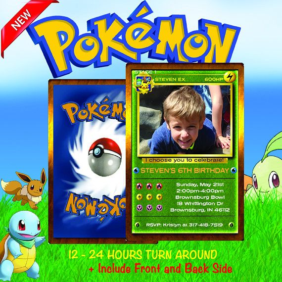 pokemon invitation, pokemon birthday invitation, pokemon birthday, pokemon card, pokemon party, pokemon invite, pokemon go, pokemon ►►►WHAT WILL YOU RECEIVE:◄◄◄ - This listing is for PRINTABLE Digital 300dpi high resolution JPEG(S) FILE for printing at home or uploading to a favorite