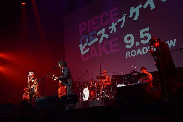 加藤ミリヤ&峯田和伸、映画イベントで「愛を叫びに来ました!」(画像 25/43) - 音楽ナタリー