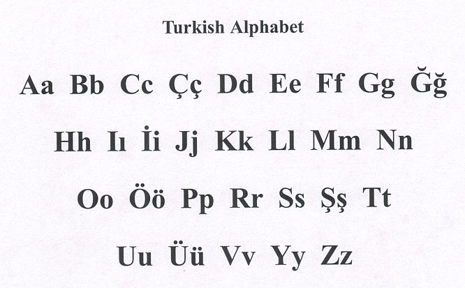 By the seventeenth century, the Turkish language became the preferred vehicle for literature and government.
