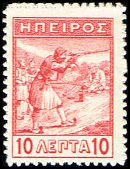 Epirus (Greece) Stamp -  Infantryman with Rifle