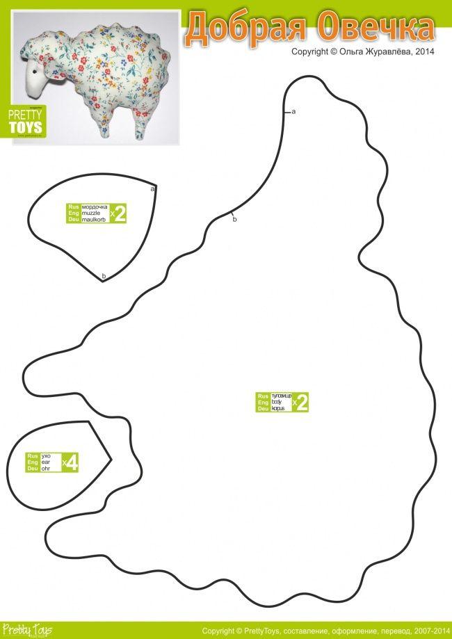 Добрая овечка Цельнокройное туловище можно выкроить из любой мягкой ткани с мелким рисунком, а можно усложнить себе работу, выделить на выкройке ноги, сшить их из флиса, а туловище сделать из меха. Тут как вам нравится.