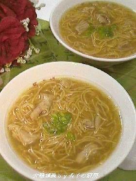 台湾ではとても人気の屋台料理です!お試しください~(麺線の発音はめんせんです)。だしの素は重要です、この麺線料理はカツオの味です。