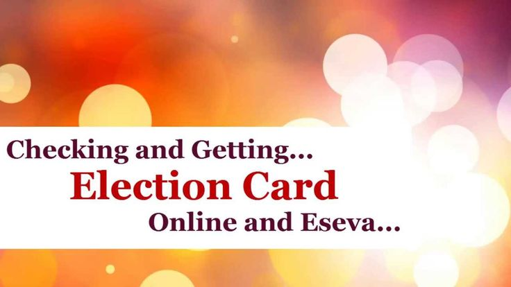 Checking and Preparing Your Voter ID Card