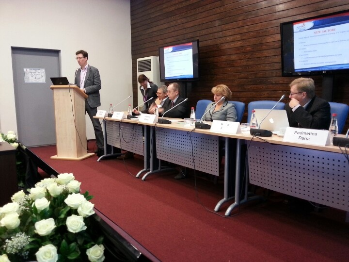 Conference in St. Petersburg Innovation Forum
