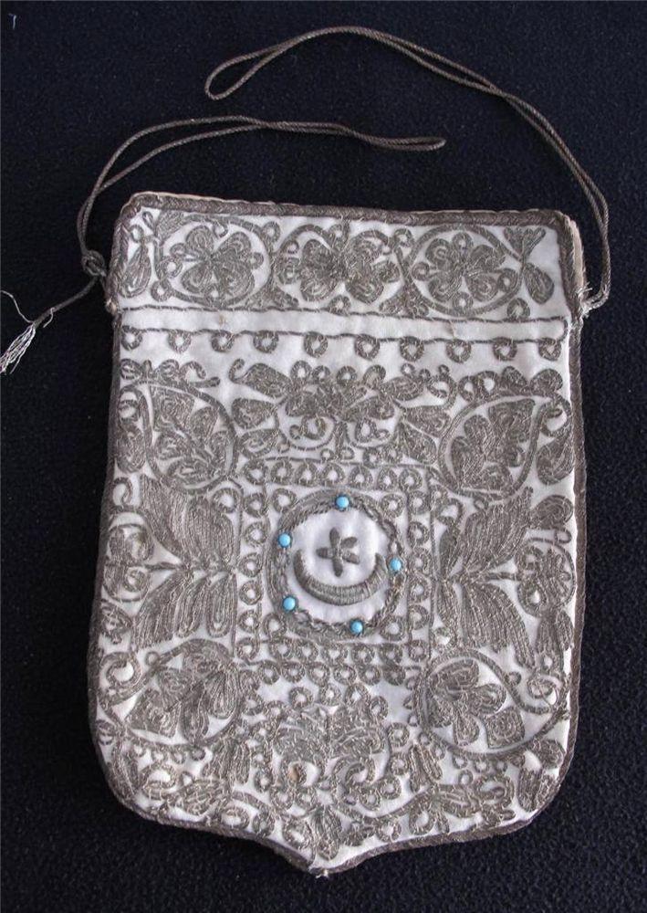 ANTIQUE OTTOMAN TURKISH GOLDWORK EMBROIDERED PURSE RETICULE c1880