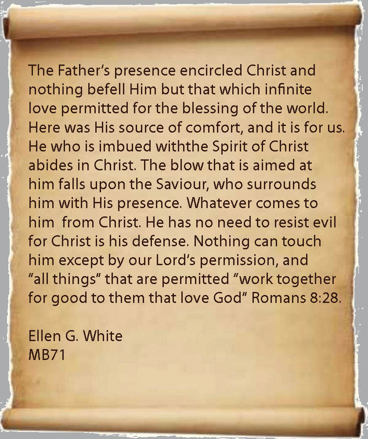 Ellen G. White quote  MB71