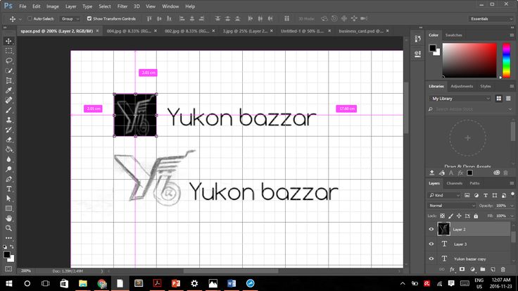 exclusion space for Yukon bazzar logo is as follows: the minimum size for the logo is 2.01cm by 2.01cm. Regular logo size is: 4.02cm by 3.5cm  For Regular size logo top, bottom right and left clearance is 2.01cm.  for minimum size logo if used at the letterhead top and left is clear by 2.01cm  on othersides 1cm clearance is required for better legibility.