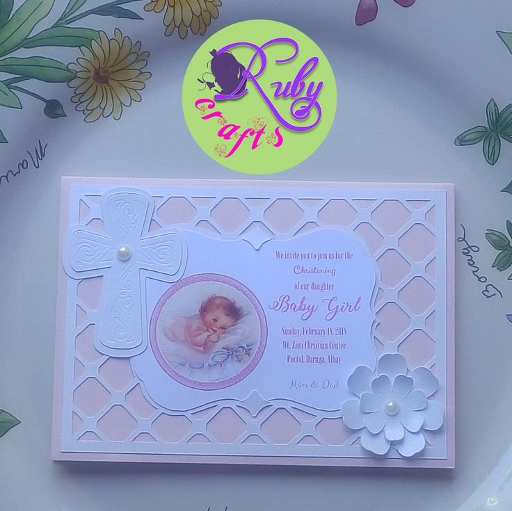 CHRISTENING INVITATION Designed and sold by Ruby