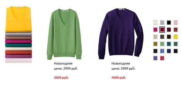 Кашемировые свитера пермь