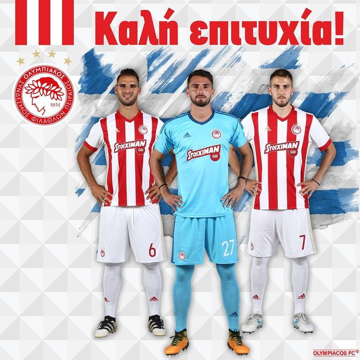 """ΠΑΕ: """"Καλή τύχη στην Εθνική μας ομάδα!"""" #Red_White #Greece #Belgium #Olympiacos"""