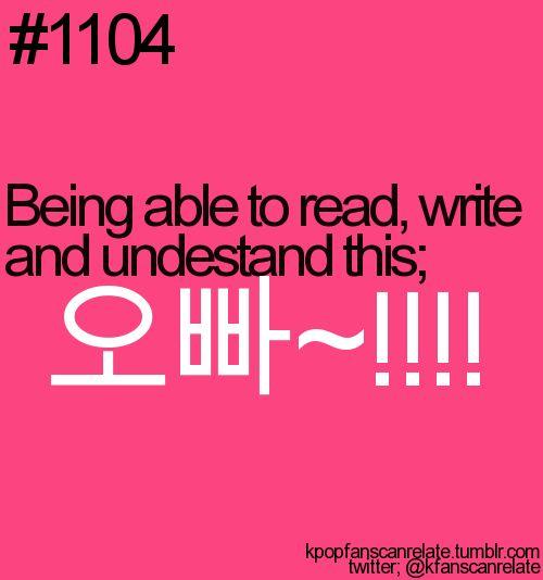 how to read and write korean