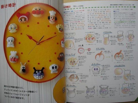 Paperback: 66 pages Publisher: Nihon Vogue Sha (February 2010) Language: Japanese Book Weight: 322 Grams A Variety of Anpanman Felt Patterns &