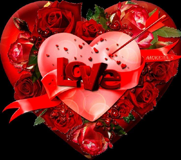 Любовные открытки на день святого валентина, смешная картинка разные