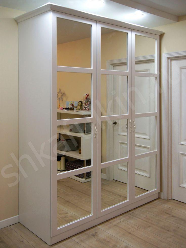 Шкаф Марсель в классическом стиле. Зеркала, белый цвет, распашные двери.