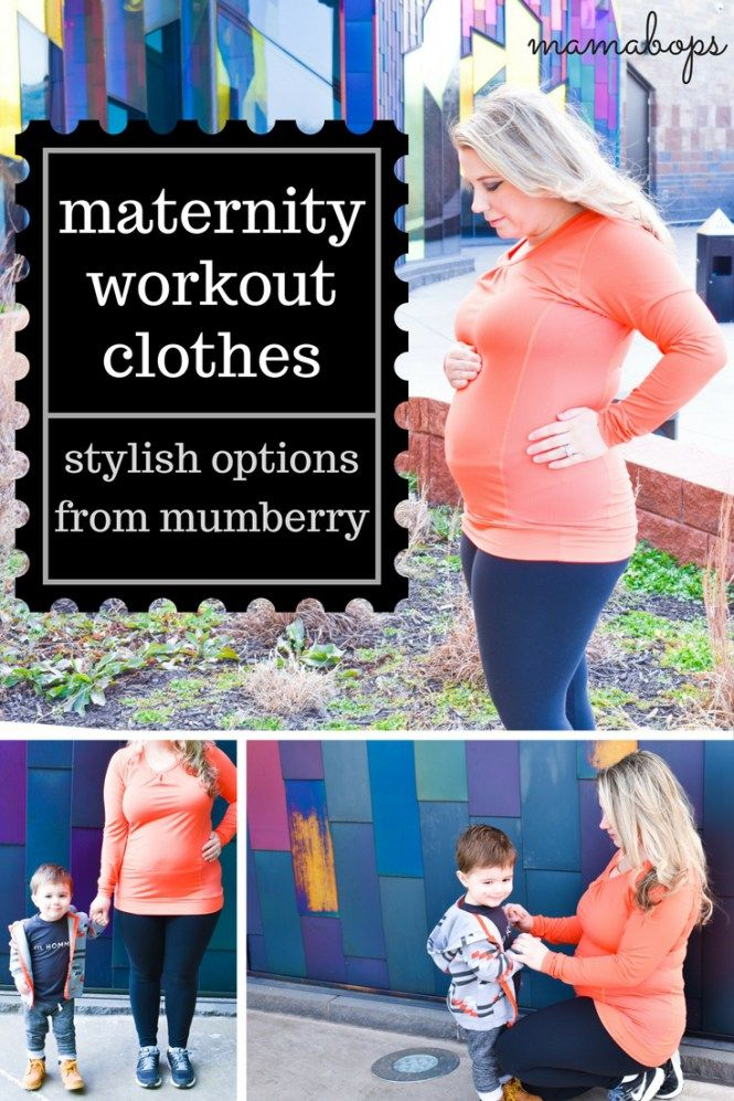 Want stylish and fun maternity workout clothes? Check out my review of Mumberry! Stay active with pregnancy exercises that help Baby and you stay healthy!